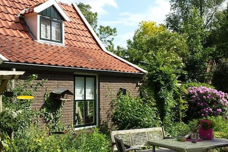 Charming little guesthouse  - Lochem - Bed & Breakfast