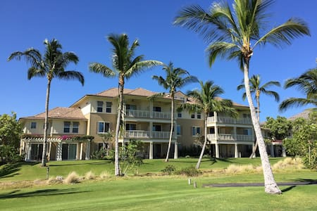 Sweet Condo. in WAIKOLOA BEACH Resort (2 BedRooms) - 威可洛亞村(Waikoloa Village) - 公寓