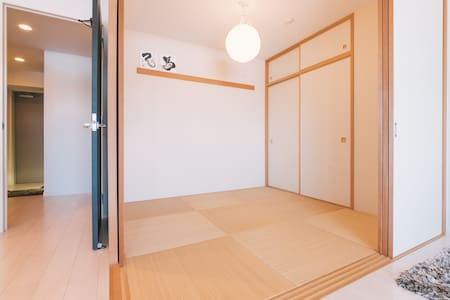 About 10 min from Fukuoka Airport - Apartament