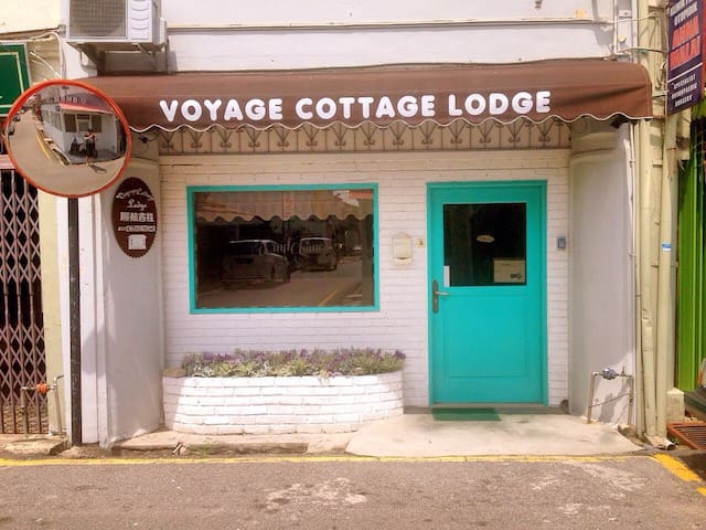 Voyage Cottage lodge B - Malakka - Dom