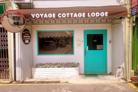 Voyage Cottage lodge B - Malacca - Talo