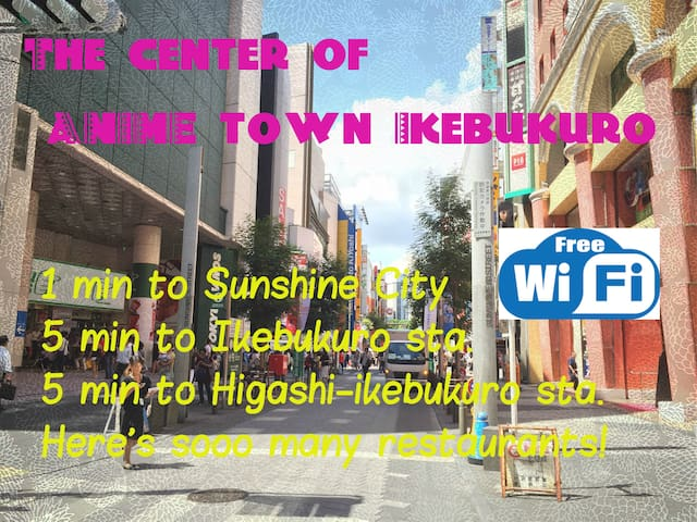 Best of the ANIME town Ikebukuro! Cozy wMobileWiFi - Toshima - Apartment