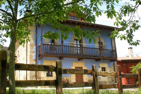 Preciosa casa rural restaurada - Traslaviña - Casa