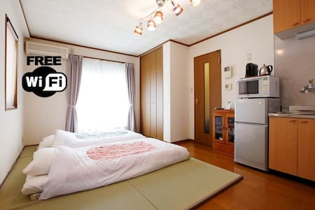 PERFECT for2/Free WiFi/near KyotoST - Kyōto-shi - อพาร์ทเมนท์