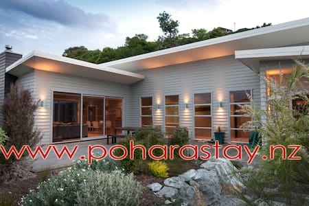 poharastay.nz bed and breakfast - Pohara