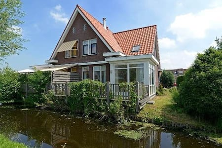 Beautiful house in the centre of NL - Reeuwijk - Villa