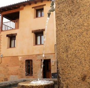 Casona Verata del XIX cuidadosamente rehabilitada - Madrigal de la Vera - Rumah
