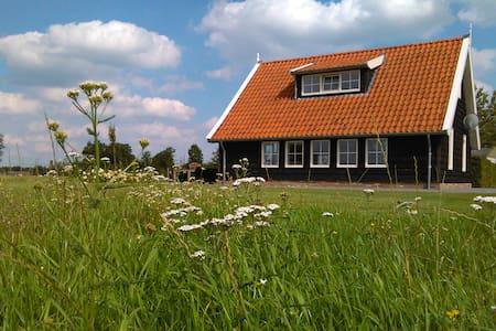 het Assenhoekje biedt ruimte & rust - Cottage