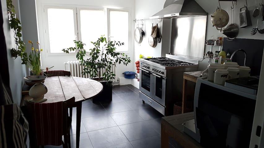 Confortable appartement centre ville et rue calme - Beauvais - Apartment