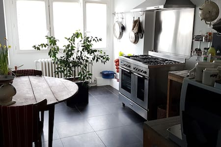 Confortable appartement centre ville et rue calme - Beauvais - Apartamento