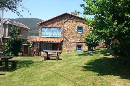 Cozy house in delightful place - Cedeira - House