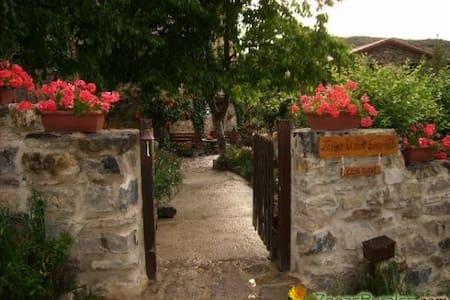 """Casa rural """"La Casa del Valle Encantado"""" - Poyales - Dom"""