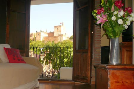 House Albaicin Alhambra Views
