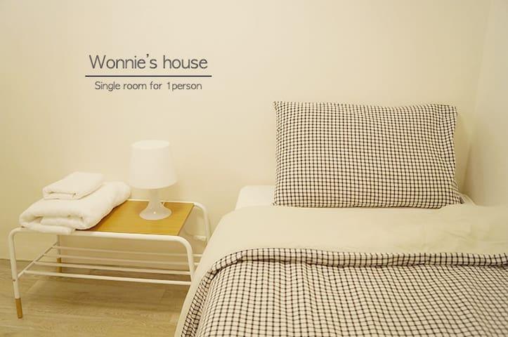 Wonnie's single room (E) - Mapo-gu - Haus