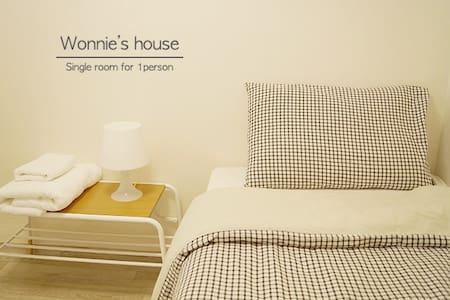 Wonnie's single room (E)