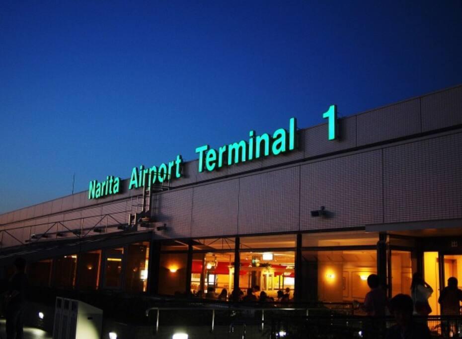 Narita Airport to Yotsukaido station by train