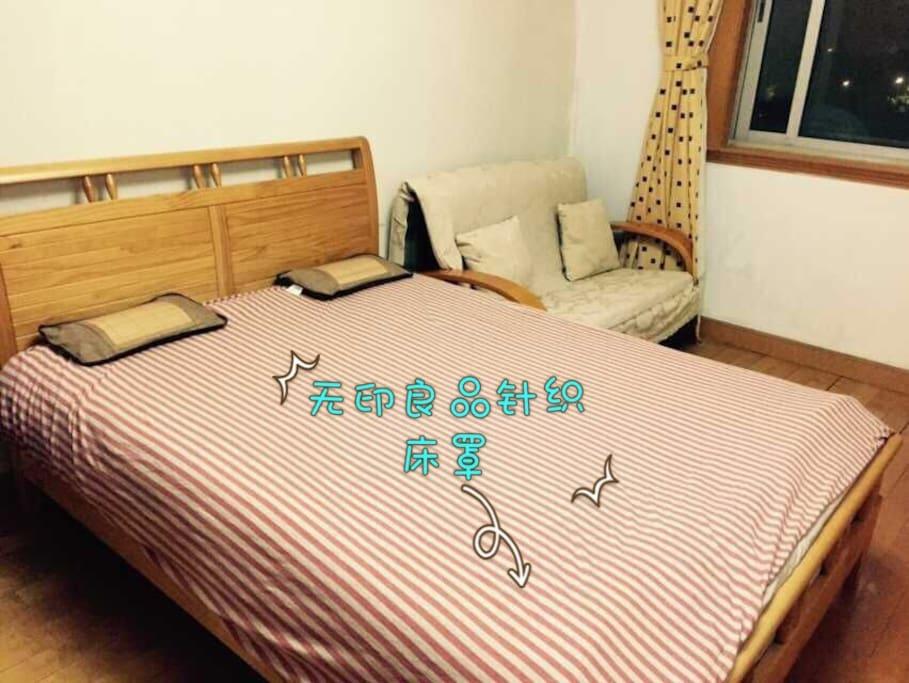 实木大床,无印良品高品质被褥,超大卧室。