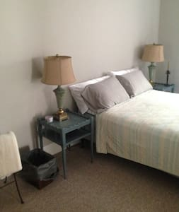 2 Bedroom furnished apartment - Kenmore