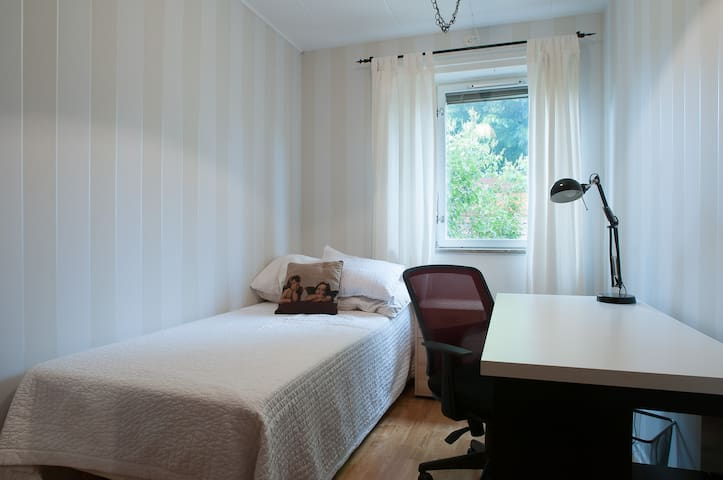 Room for rent in beautiful Haninge - Haninge - Apartment