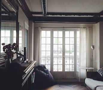 Beautiful central room in Paris - 巴黎