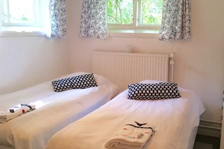 Nice B&B 1-3p, close to Liseberg - Göteborg - Bed & Breakfast