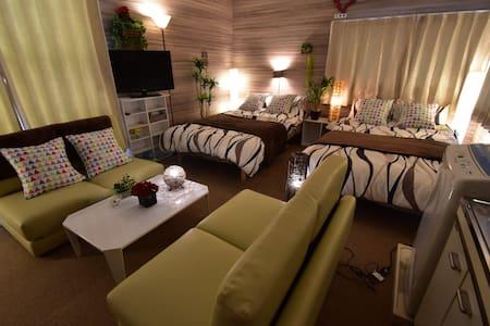 ★Openig sale★ Ueno 4 min/ Japanese luxury room - Arakawa-ku - 公寓