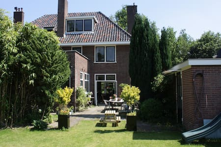 Beautiful family house near Utrecht - 德伯珍-赖森堡(Driebergen-Rijsenburg) - 独立屋