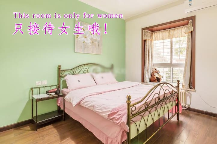 private room in WuHan *Center*