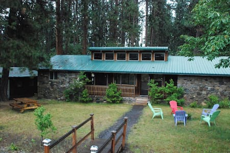 CraterLake Bungalows-The Rockhouse - Chiloquin - Дом