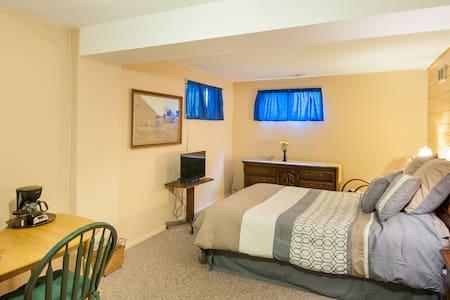 Basement Suite in Bethesda suburbs - Bethesda - Ev