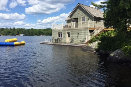 Acton Island Lake Muskoka - Port Carling