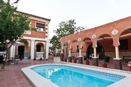 Country Andalusian House (DÚRCAL) - Dúrcal - House