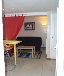 studio à Quimper (quartier nord) - 坎佩尔(Quimper) - 公寓