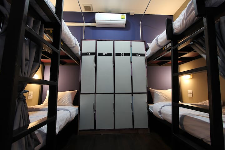D-Well Hostel 4 Bed Mixed Dorm