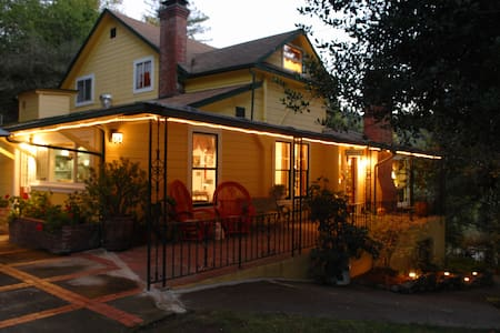 Hawthorn room - Guerneville - Bed & Breakfast