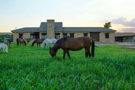 Casa Rural Ecuestre-Hab Doble Africa Desayuno incl