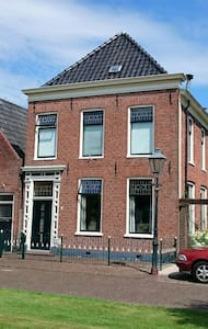 Spacious room  in historic village - Bad Nieuweschans - Casa
