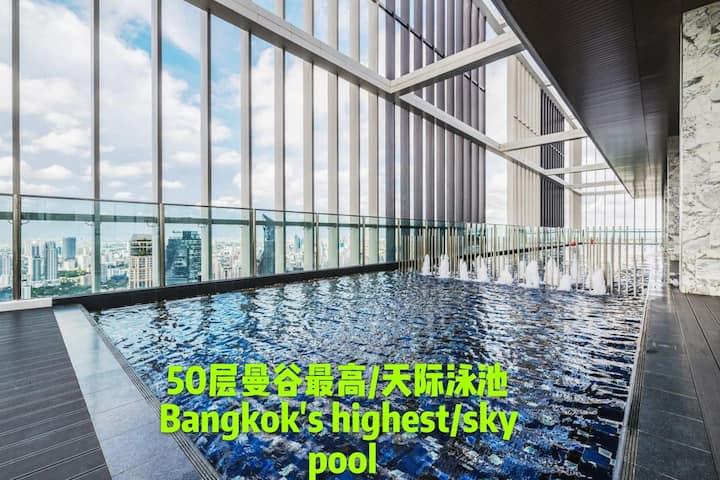 曼谷市中心豪华公寓/50层曼谷最高天际泳池/BTS彭蓬站EM贵妇商场/T21商场/暹罗商圈/四面佛3