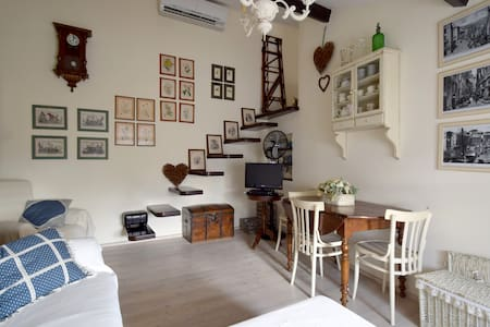 Small Charming Lovely & Romantic house by the sea - Savona