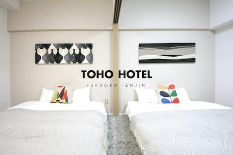【福岡天神宮酒店】法美利露酒店 帶廚房的 禁菸 每天沒有清潔 7F