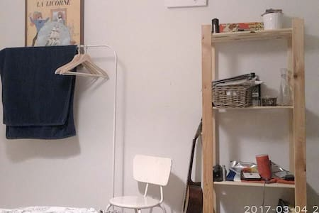 Peaceful and convenient single flat in YO-Kylä - 图尔库 - 宿舍