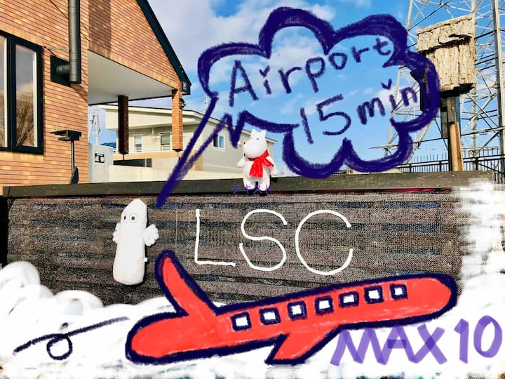 (type3) Airport 15min landlord stays Chitose MAX10