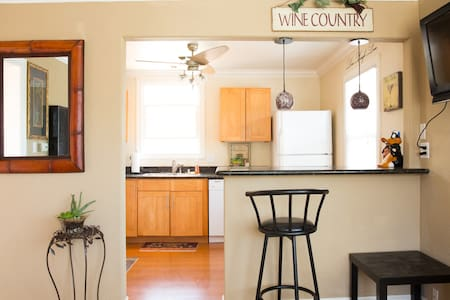 Priv 1 Bdrm Apt nrDwtn Redwood City - Redwood City