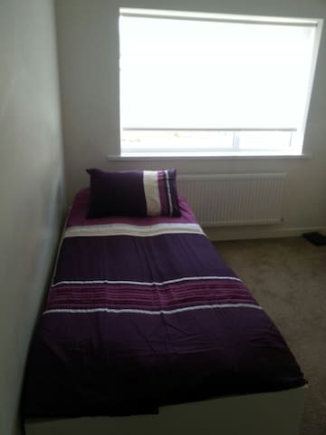 Nice room in Lucan - Lucan