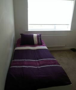 Nice room in Lucan - Lucan - House