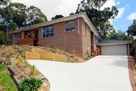 Serene Family Retreat - Ferntree Gully