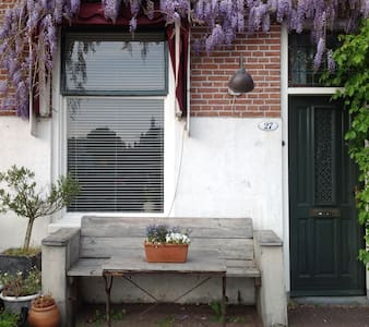 Apartment in the old city Haarlem - Harlem - Byt