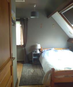 CH1 - Chambre lit double chez l'habitant - La Ferté-Alais - House