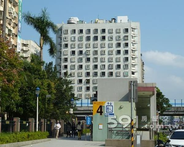 MRT 1min. A safe, quiet Mini Studio - Zhongshan District - Appartement