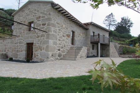 Casa da Gandarela-Turismo Rural  - Soajo